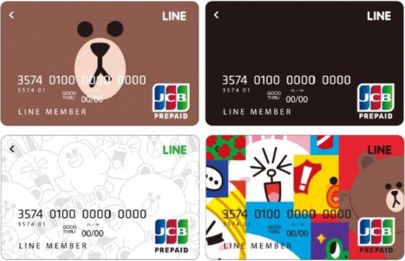 JCBブランドのプリペイドカード