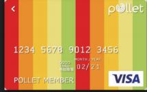 1pt= 1円 しかもチャージごとに0.5%増量してくれます。